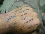 My hand on a normal day of learning Farsi...apologies for the blue words if you know Farsi